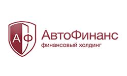 Автофинас Финансовый холдинг